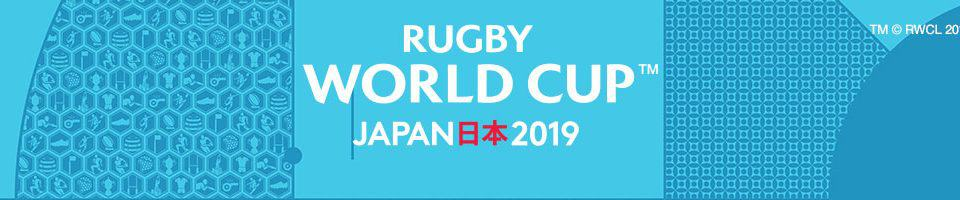 Rugby World Cup 2019 Tours and Packages