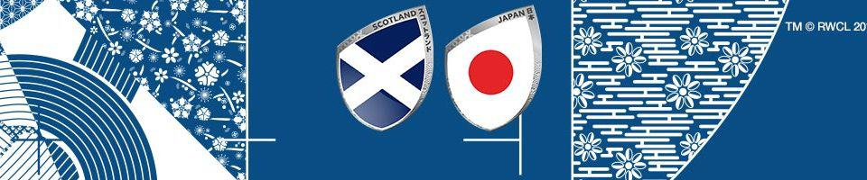 Rugby World Cup 2019 Scotland vs Japan